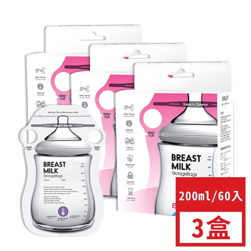 韓國 BAILEY 貝睿 - 感溫母乳儲存袋-指孔型-超值 3 盒組 (60入)-200ml-共180入