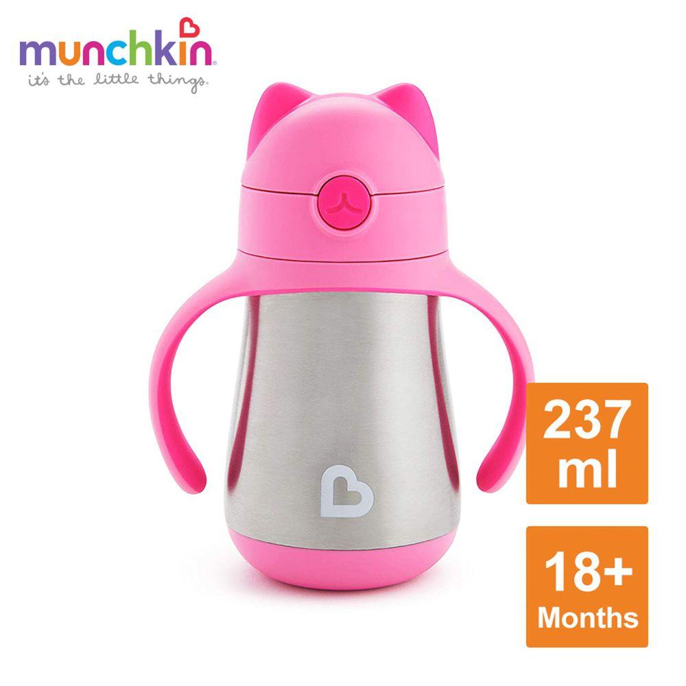 美國 munchkin - 喵喵不鏽鋼保溫吸管練習杯237ml-粉