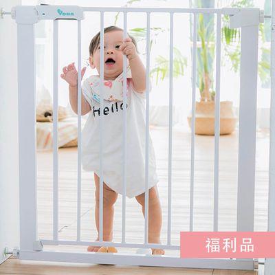 【福利品】第二代雙向自動關門安全防護兒童門欄