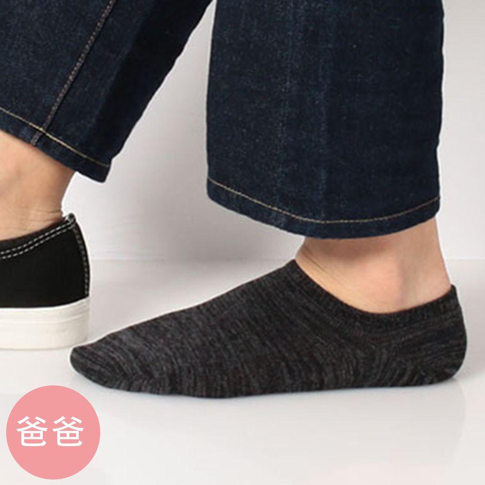 日本 okamoto - 超強專利防滑ㄈ型隱形襪(爸爸)-超深款-黑MIX-棉混