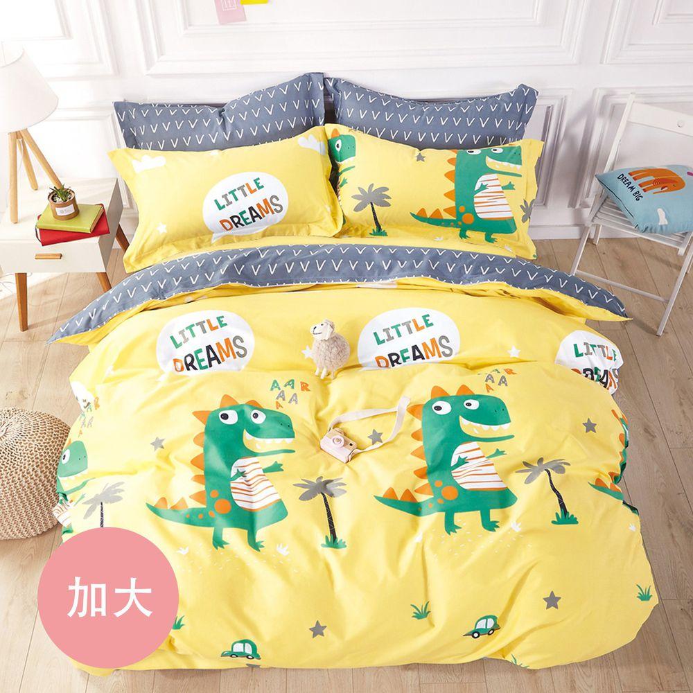 PureOne - 極致純棉寢具組-大眼龍-加大鋪棉兩用被套床包四件組