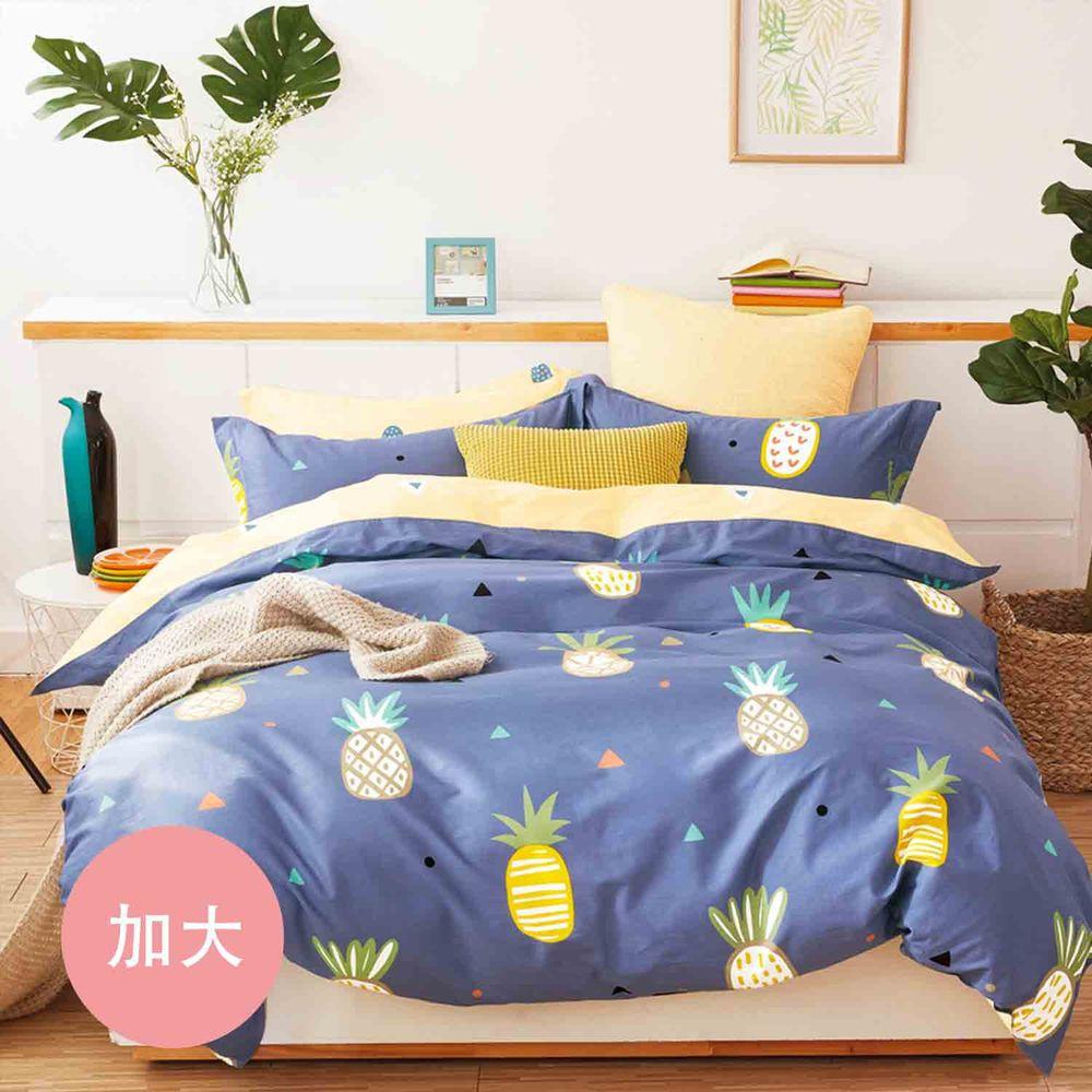 PureOne - 極致純棉寢具組-水木清華-加大鋪棉兩用被套床包四件組
