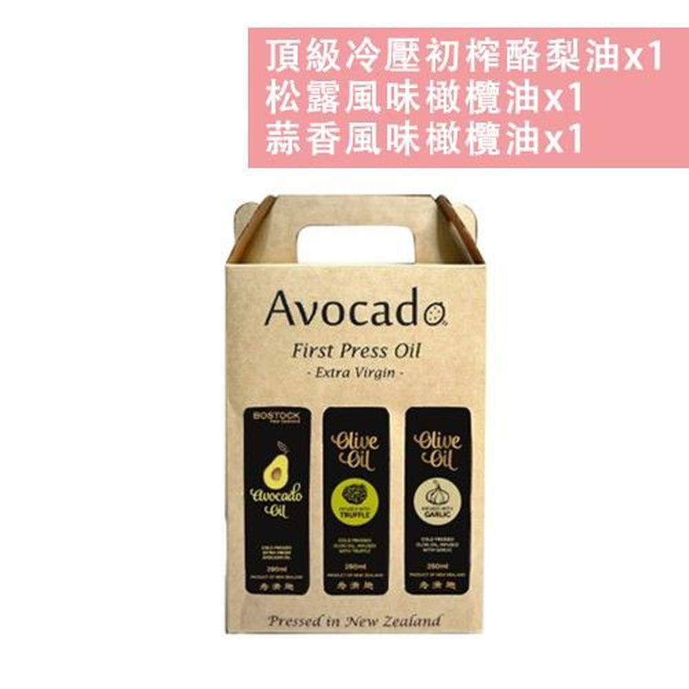 壽滿趣-紐西蘭BOSTOCK - 頂級豪華優惠三件禮盒組-頂級冷壓初榨酪梨油+松露風味橄欖油+蒜香風味橄欖油-250ml*3