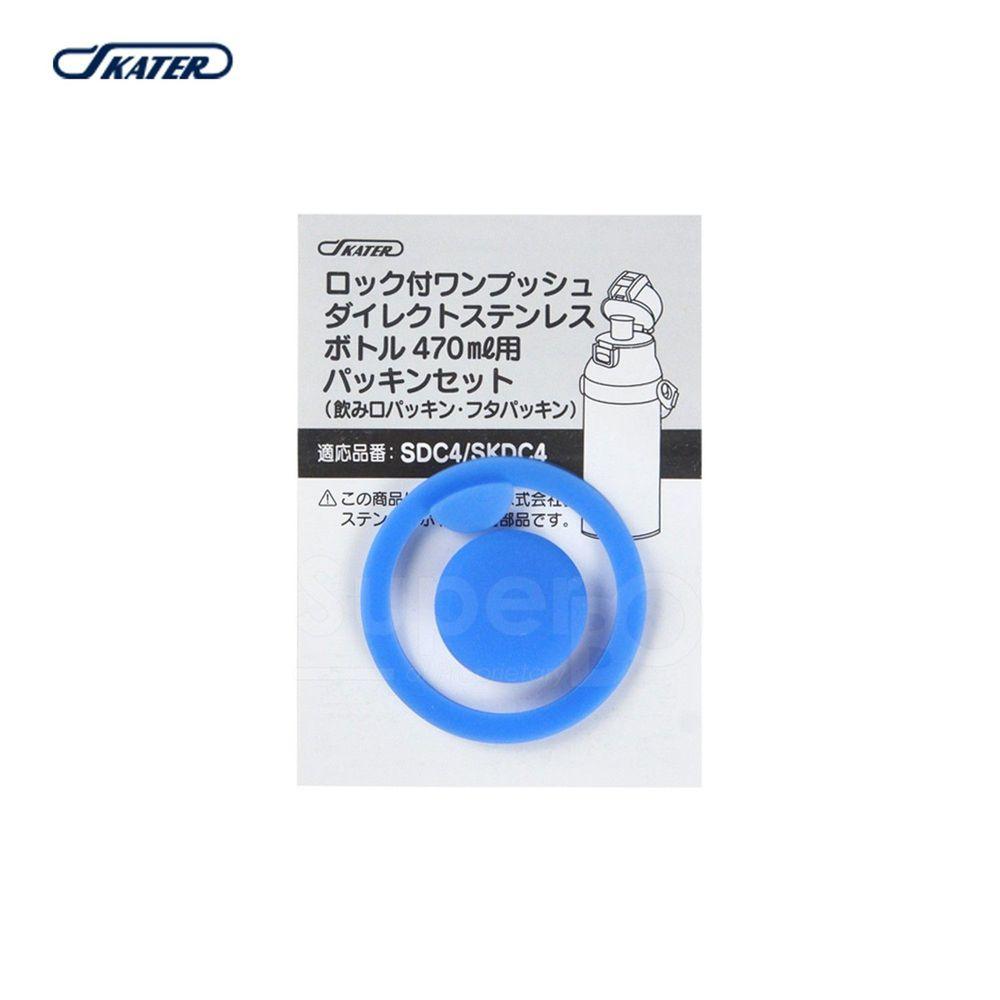 日本 SKATER - 兒童不鏽鋼直飲保溫水壺(470ml)-替換墊圈
