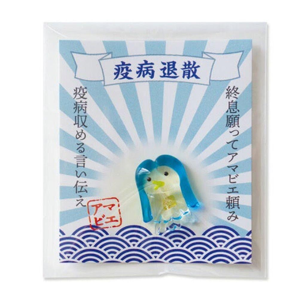 日本京都 - 財布金箔開運護身符/緣起物-阿瑪比埃(藍色) (疾病退散、守財) (紙卡6×5cm)