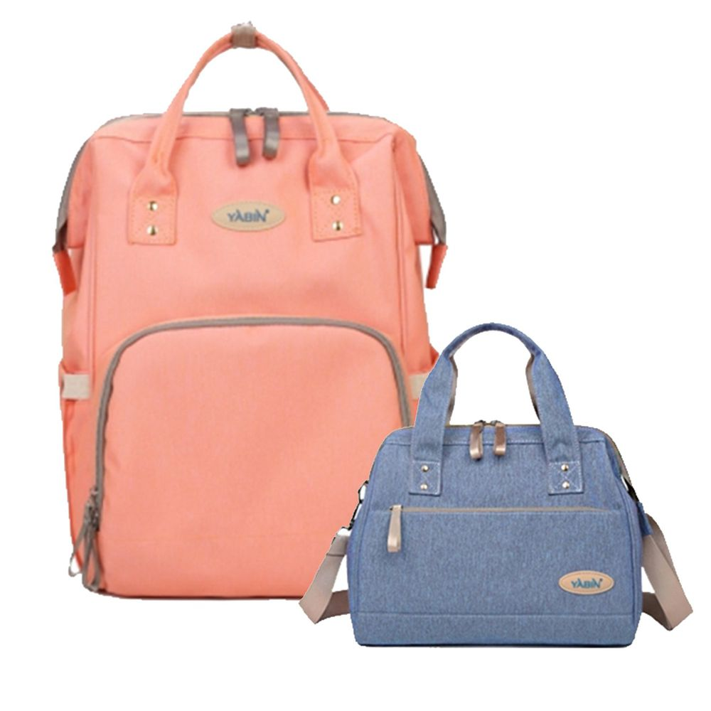 YABIN - 經典大開口後背包+手提小包-大包-粉色-小包-淺藍色