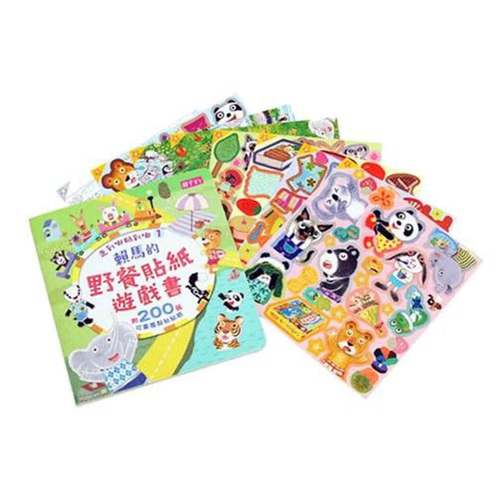 親子天下 - 走到哪貼到哪1:賴馬野餐貼紙遊戲書-附200張可重覆黏貼紙