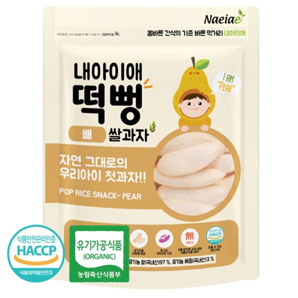 Naeiae - Naeiae韓國米餅-梨子-30g