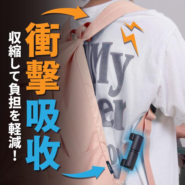輕鬆地負重前行吧!日本Air Bird背包/背巾減壓神器