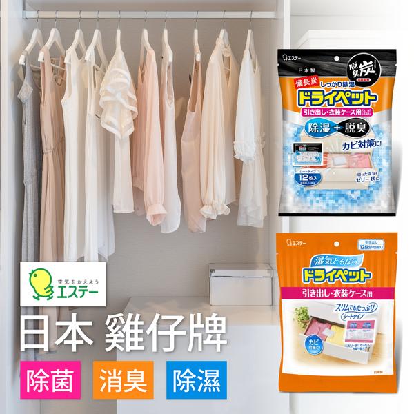 日本 雞仔牌 洗衣槽除菌劑 好評熱銷優惠中 ─=≡Σ((( つ•̀ω•́)つ