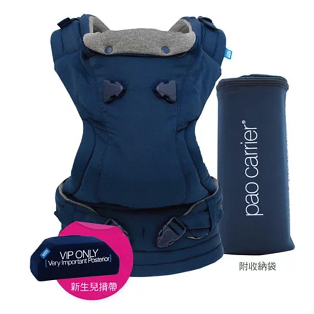 英國 WMM - Pao 3P3 式寶寶揹帶-典藏款-深邃藍