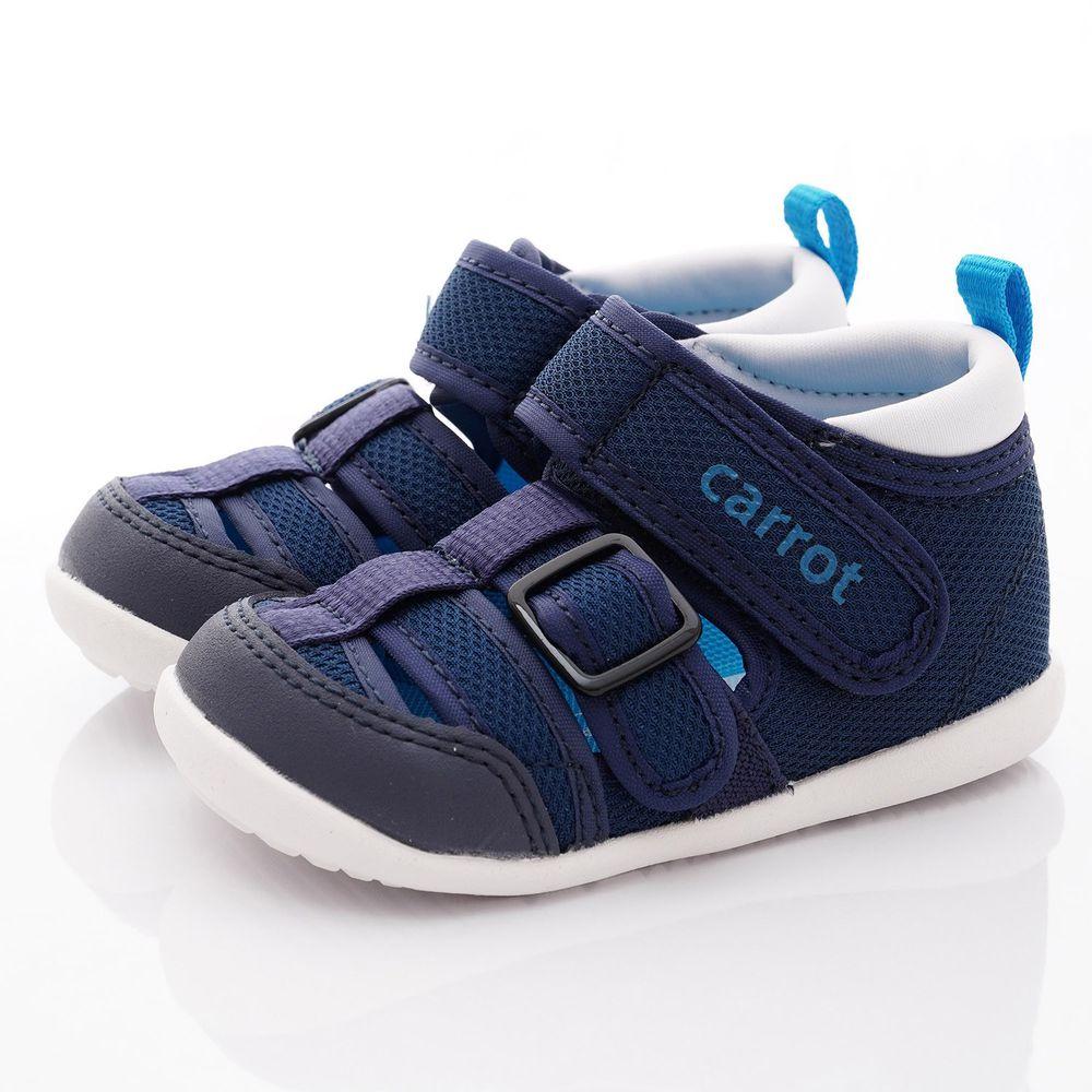 Moonstar日本月星 - 輕量速乾涼鞋款(寶寶段)-深藍