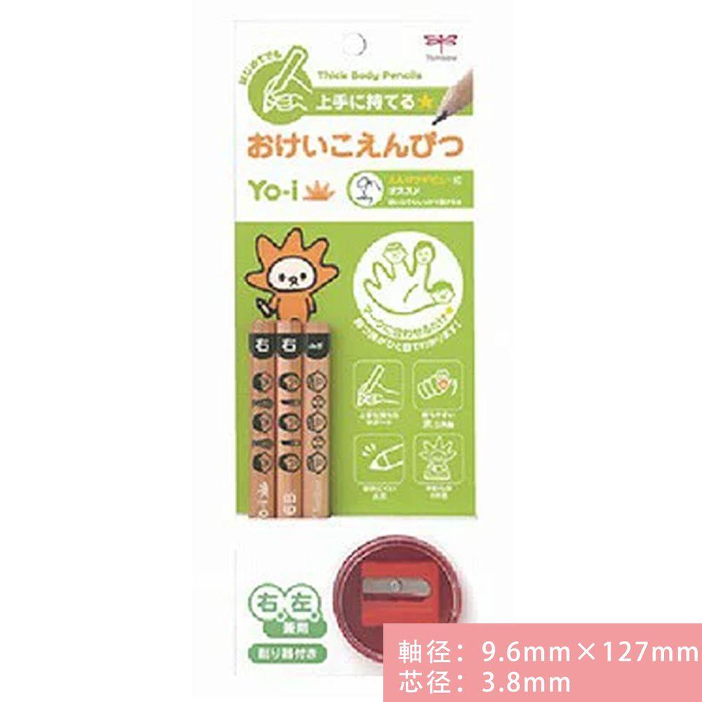 日本文具代購 - Tombow 日本製 習字用6B三角鉛筆3支(附削鉛筆器)