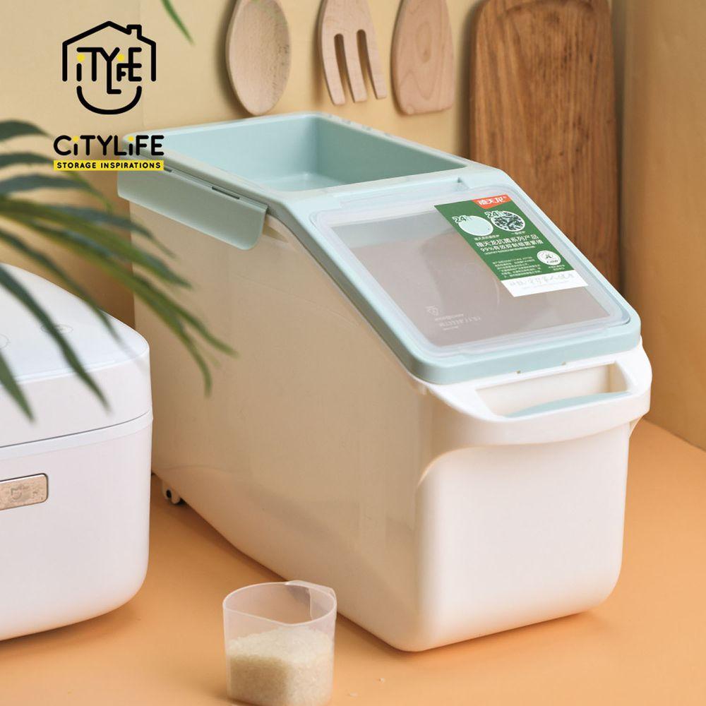 新加坡 CITYLIFE - 奈米抗菌PP斜取式雜糧儲米箱-12L(附量杯)