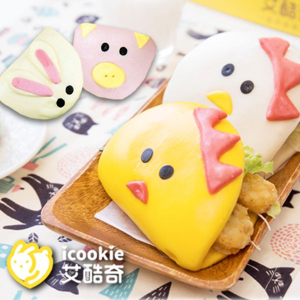 超萌十二生肖加入 ✮【艾酷奇icookie】超可愛造型包子