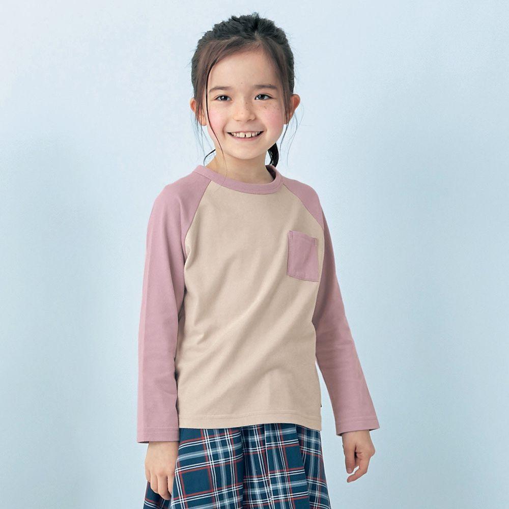 日本千趣會 - GITA 純棉輕薄舒適長T-撞色口袋-紫杏