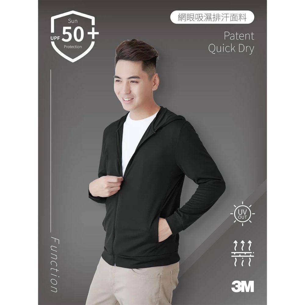 貝柔 Peilou - UPF50+高透氣防曬顯瘦外套-男連帽-黑色