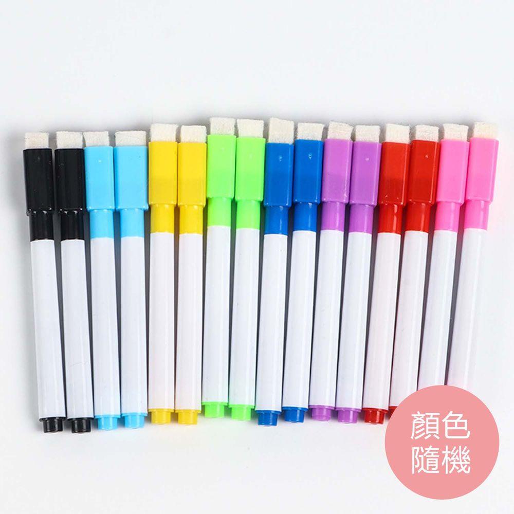板擦水性白板筆-一入(顏色隨機)