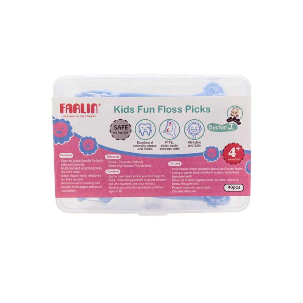 FARLIN - 兒童安全牙線棒-藍-40PCE/盒