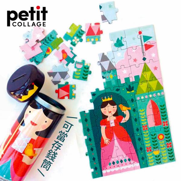 美國高質感玩具【Petit Collage】拼圖、磁鐵、貼紙書、桌遊