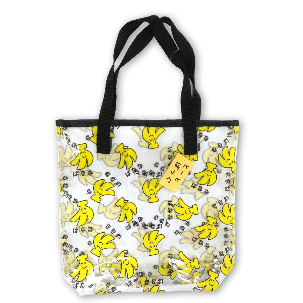 日本 OKUTANI - 童趣日文插畫透明防水肩背包-香蕉-黃 (25x29x10cm)
