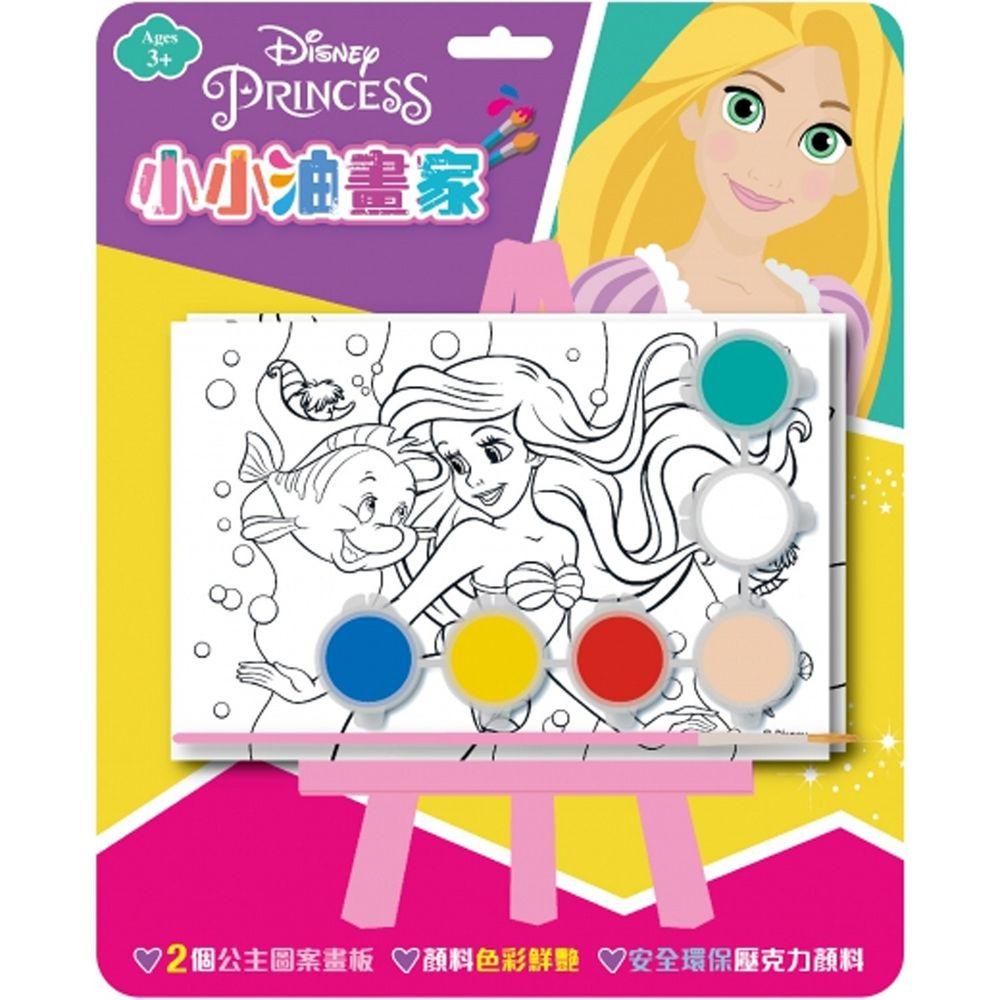 京甫 - 小小油畫家-迪士尼公主