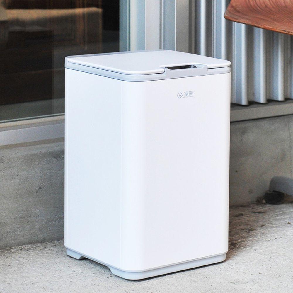家窩 - 萊妮防潑水感應距離調節式垃圾桶(附內桶)-10L