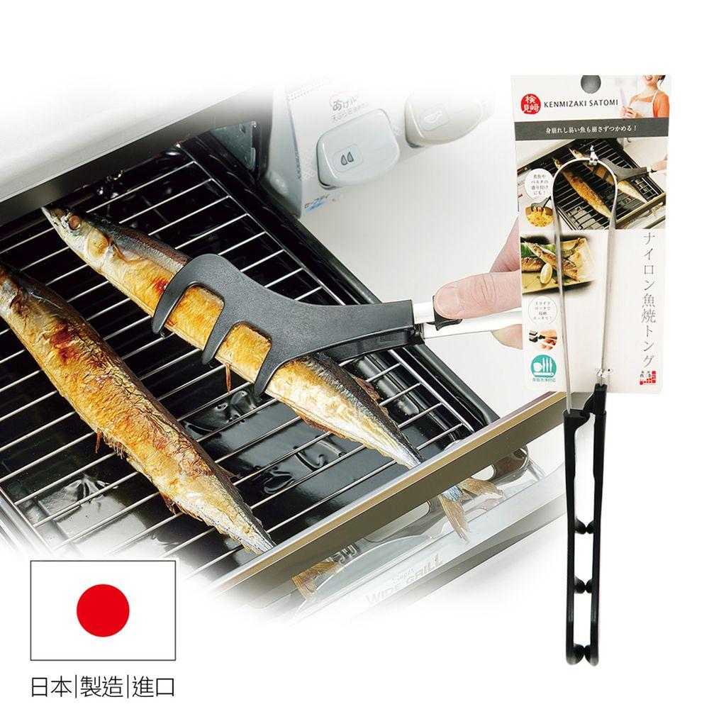 日本下村工業 Shimomura - 耐高溫烤魚夾KZ-204
