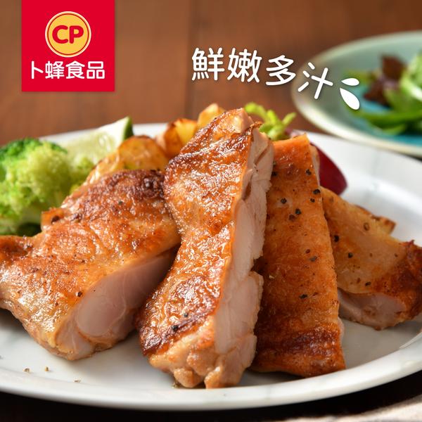 【卜蜂】雞腿界的經典品牌 / 人氣調理包 / 雞高湯