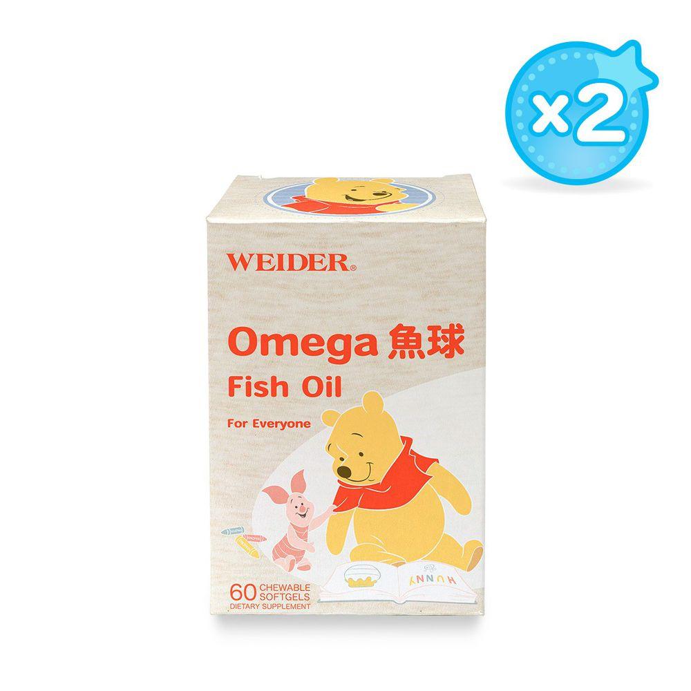 WEIDER 美國威德 - Omega 魚球-60顆/瓶*2
