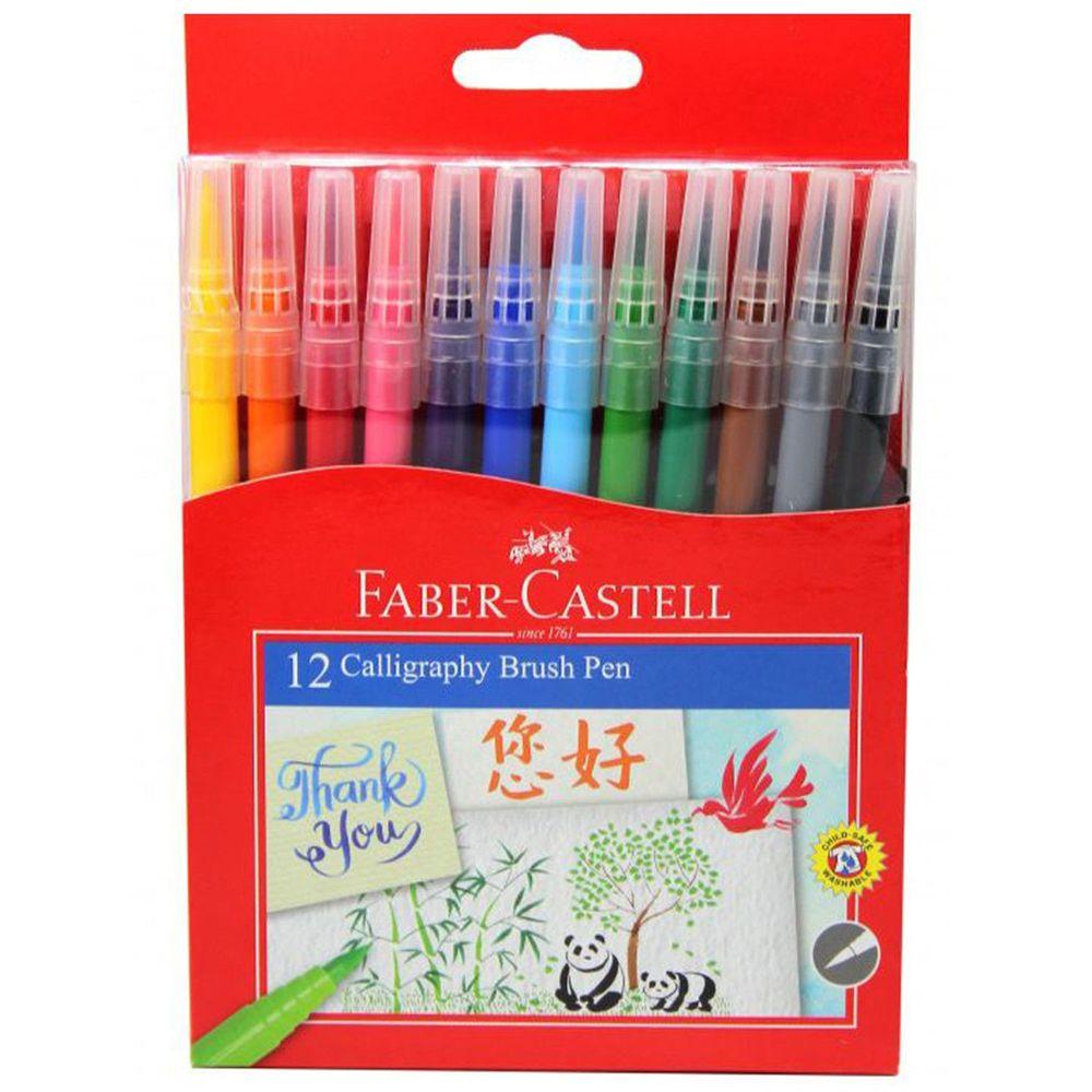 輝柏 FABER-CASTELL - 兒童毛刷藝術筆12色