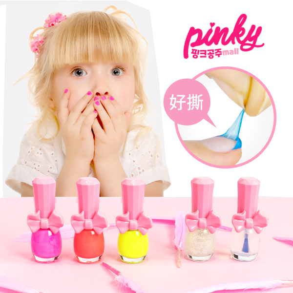 兒童節禮物 ♚公主專屬 Beauty Shop|可剝式指甲油、指甲貼、耳環貼、潤唇膏