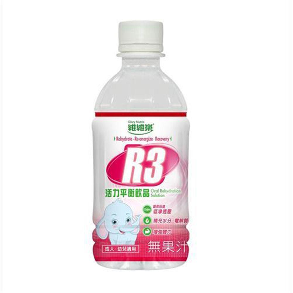 維維樂 - 維維樂活力平衡飲品 效期2020-11-06-350毫升/瓶