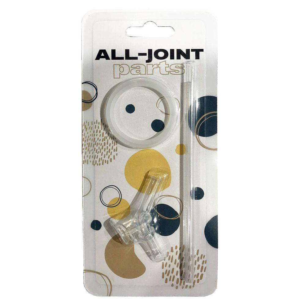 義大利 All joint - BB02系列保溫瓶 吸管零件組-適用於動物王國保溫瓶、貼貼保溫瓶、多彩獨角獸保溫瓶