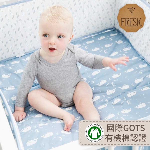 荷蘭 FRESK 100% 有機棉半床圍、嬰兒毯、睡袋、包巾、圍兜兜