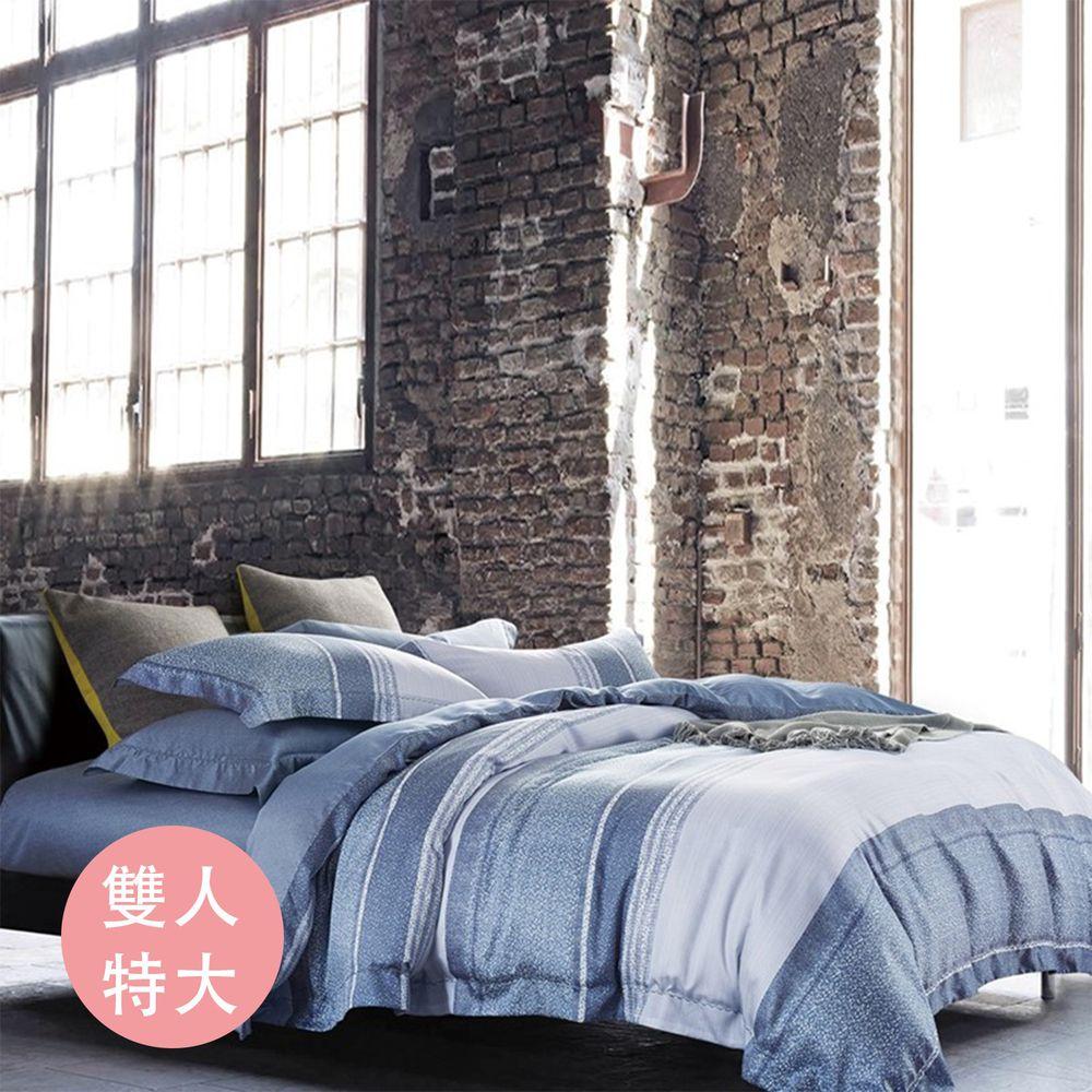 飛航模飾 - 裸睡天絲加高版床包組-夜曲(特大雙人床包兩用被四件組) (特大雙人6*7尺)