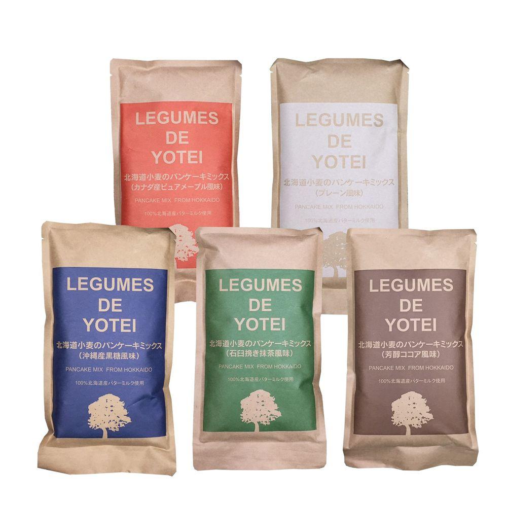 日本LEGUMES DE YOTEI - 北海道產天然鬆餅粉-五種口味組-180g*5