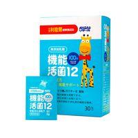機能活菌12-(7包/盒) X 1
