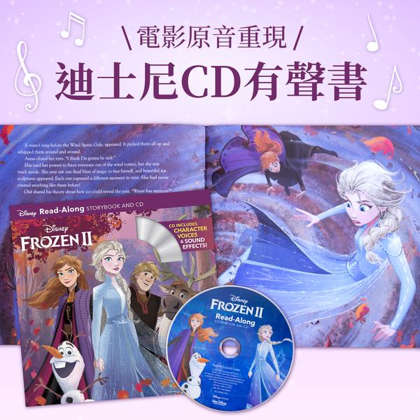 \2021最新/ 迪士尼CD有聲書