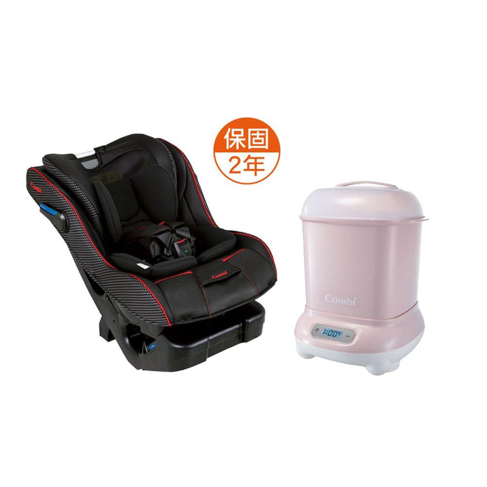 日本 Combi - New Prim Long EG 汽車安全座椅-消毒鍋 粉-羅馬黑-新生兒0歲起~7歲(25kg以下)
