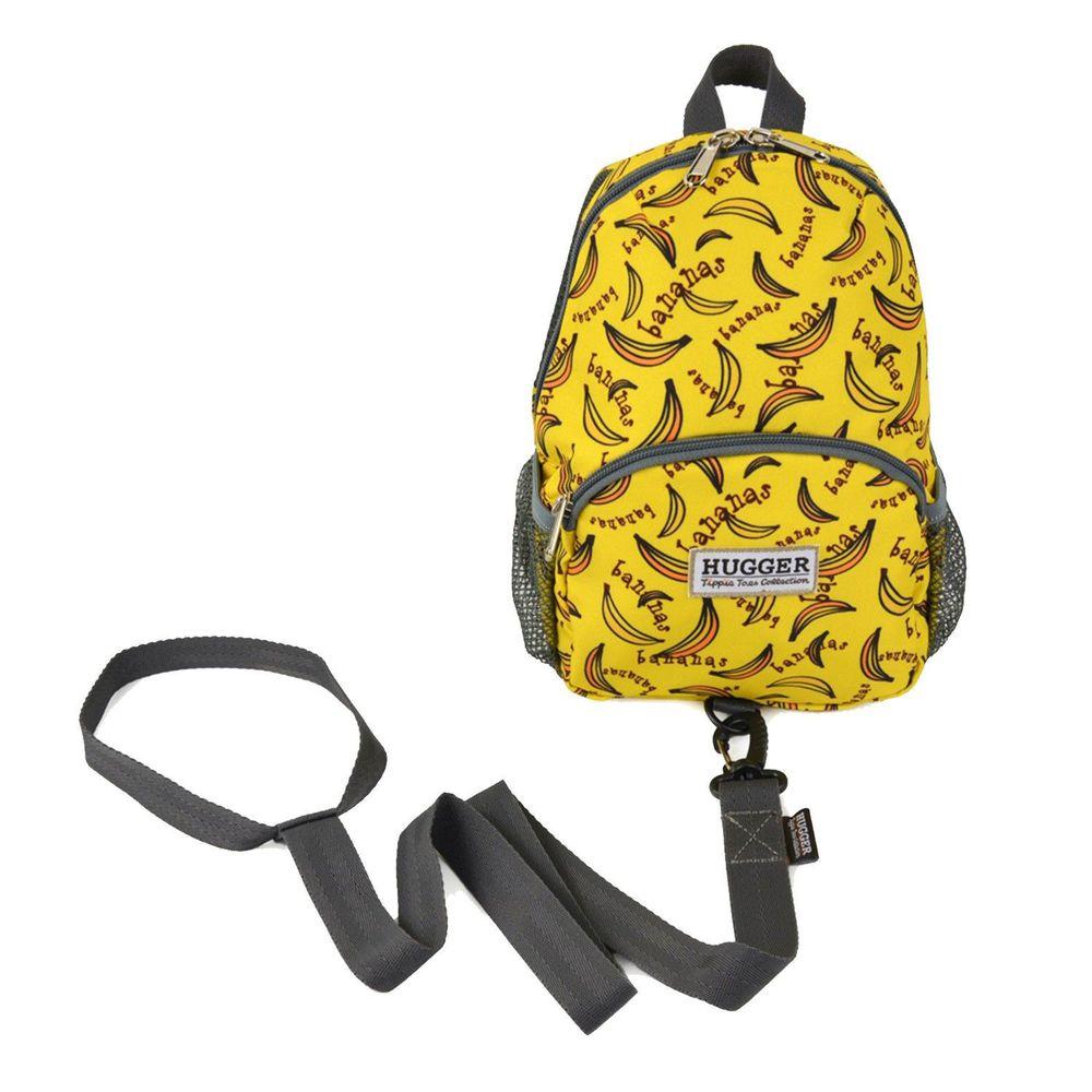 HUGGER - 防走失背包-香蕉