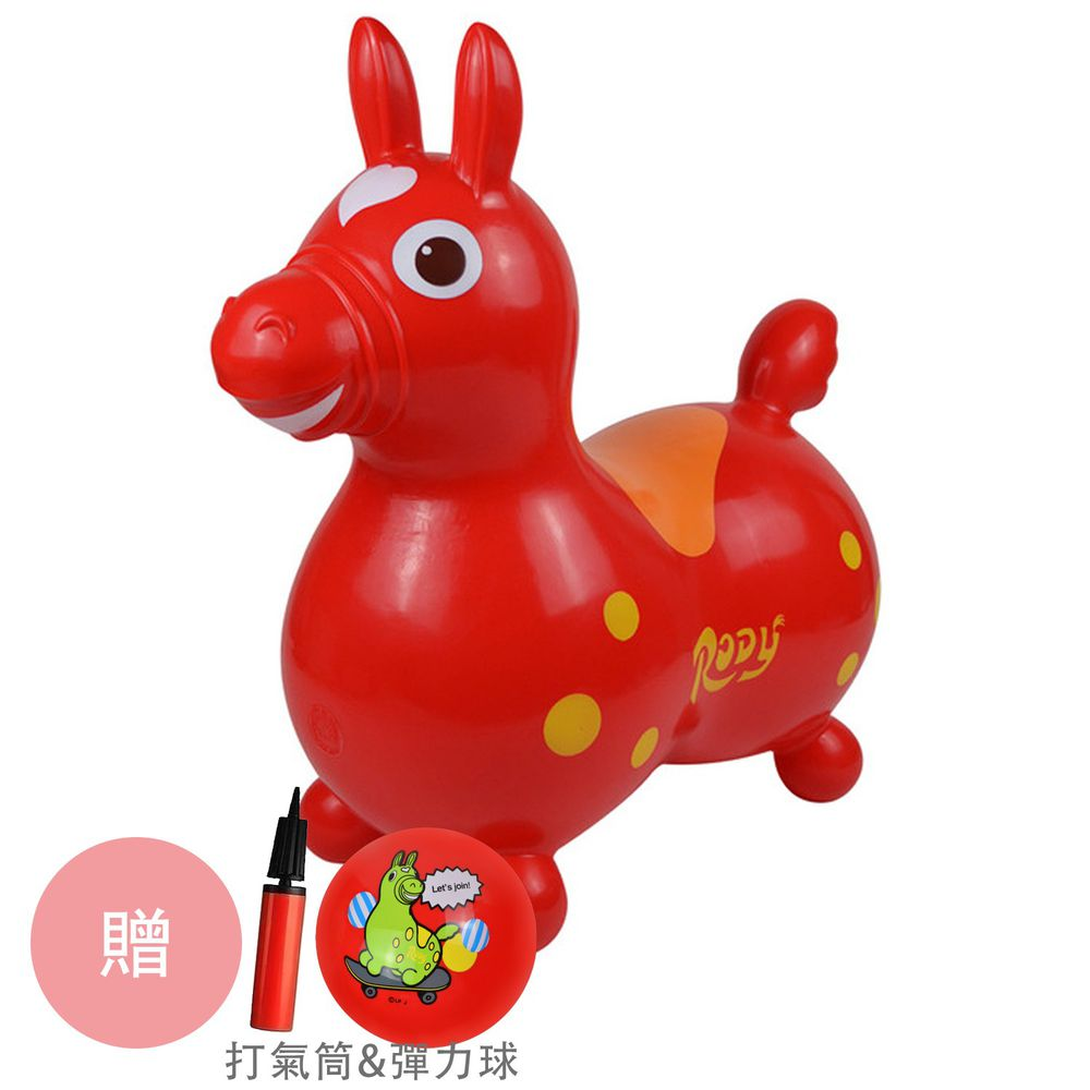 RODY - 正版公司貨-義大利Rody跳跳馬-紅-贈打氣筒&Rody卡通彈力球