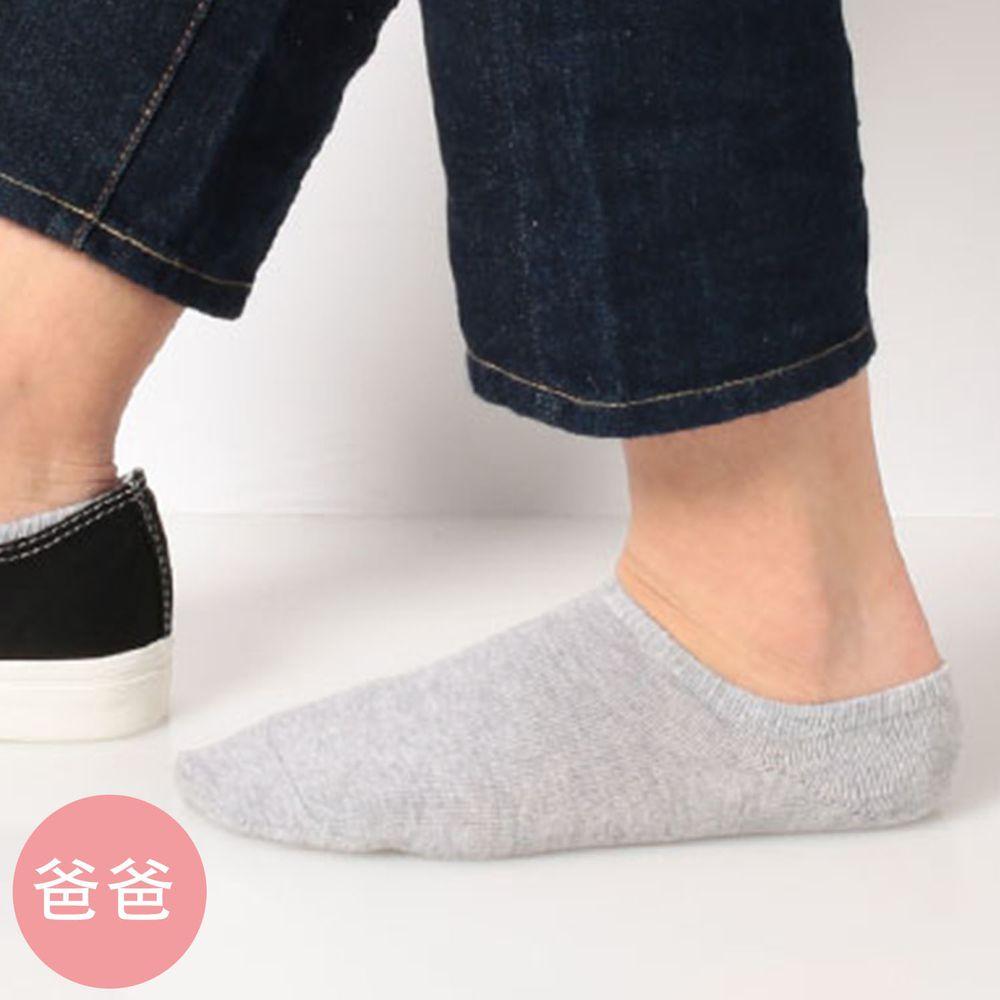 日本 okamoto - 超強專利防滑ㄈ型隱形襪(爸爸)-超深款-淺灰-棉混