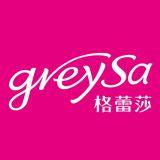 品牌GreySa 格蕾莎推薦