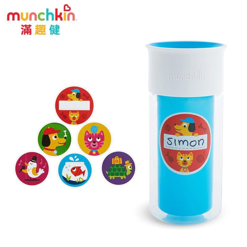 美國 munchkin - 360度自由貼防漏杯266ml-藍