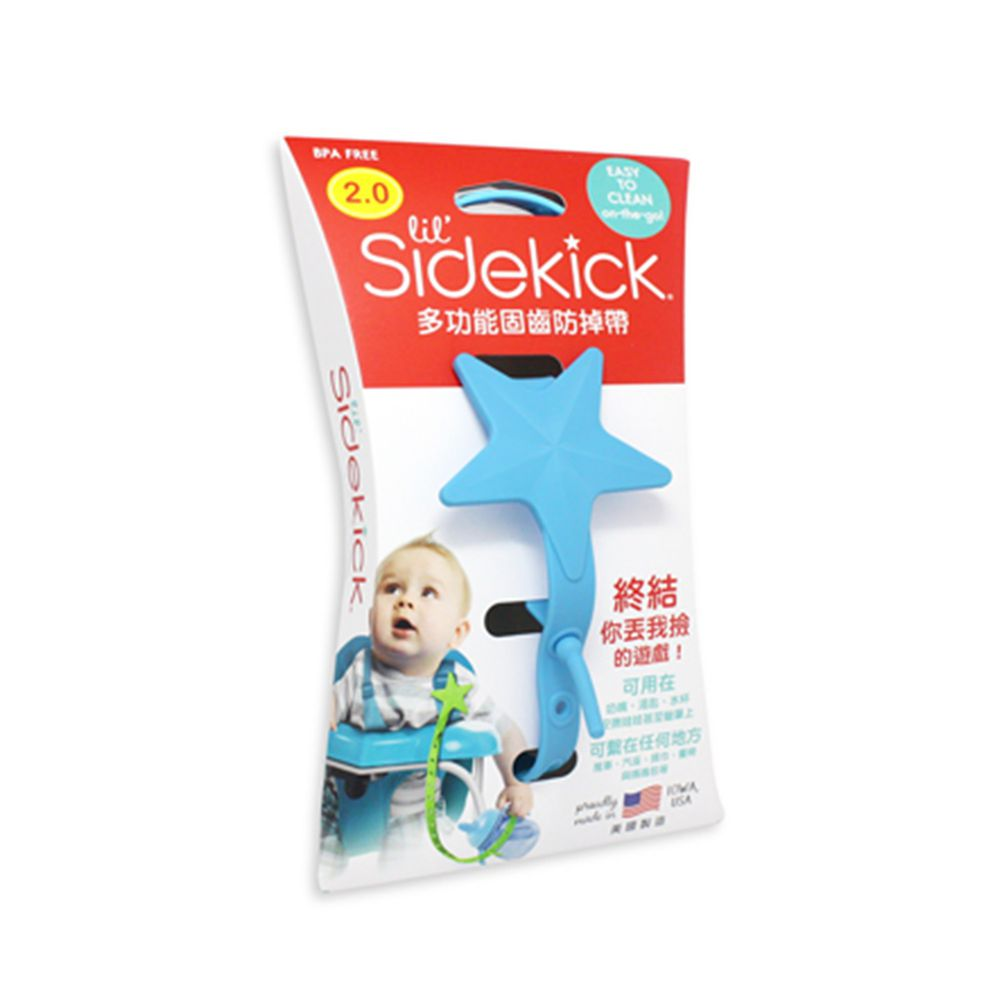 美國 lil Sidekick - 固齒防掉帶-湖水藍