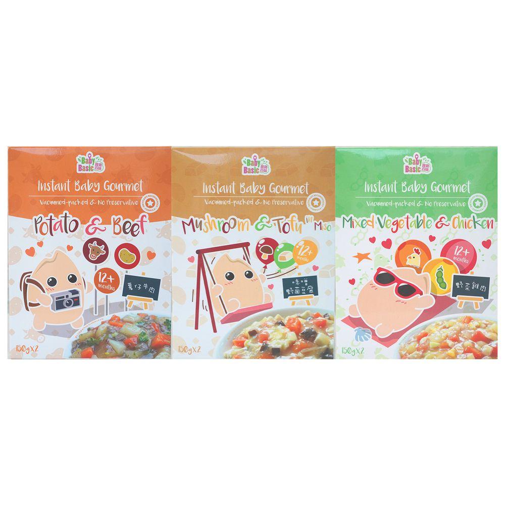 香港寶寶百味 - 即食米米餸/料理包_三盒組(馬鈴薯牛肉/野菜雞肉/味噌野菌豆腐)