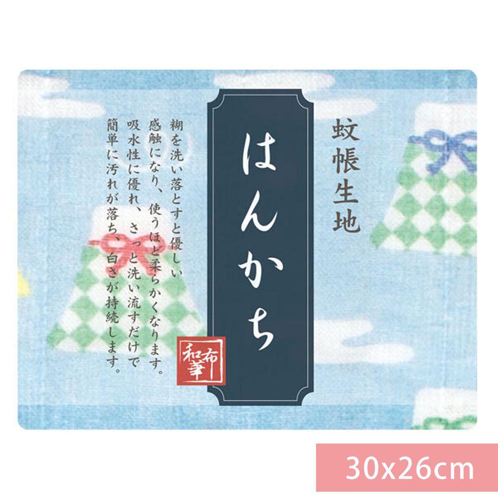 日本代購 - 【和布華】日本製奈良五重紗 手帕-富士山御守-水藍 (30x26cm)