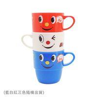 [滿額贈]可愛微笑杯-(藍白紅三色隨機出貨) X 1