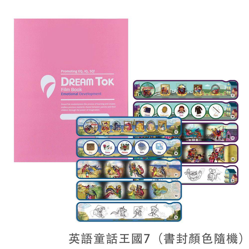 韓國 DreamTok - 幻燈片故事書:英語童話王國7(語言:英)